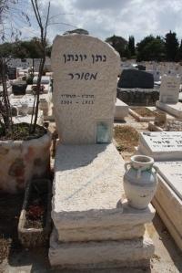 קברו של נתן יונתן בבית העלמין קריית שאות
