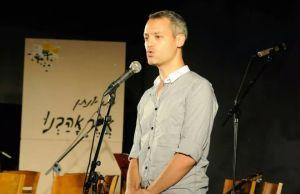 ברק פז מדבר על שירתו של נתן יונתן בקיבוץ שריד